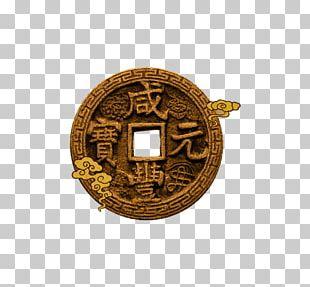 Cash Ancient History Mace History Of China U53e4u9322u5e63 PNG