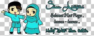 Eid Al-Fitr Holiday Ramadan Eid Al-Adha Doodle PNG