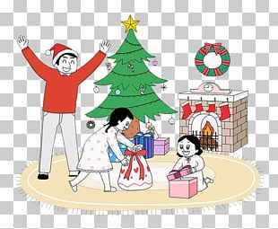 Child Father Gift PNG