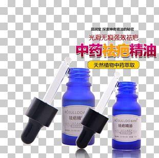 Glass Bottle Liquid Purple PNG