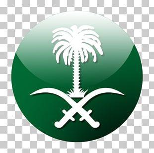 Flag Of Saudi Arabia Emblem Of Saudi Arabia Coat Of Arms PNG