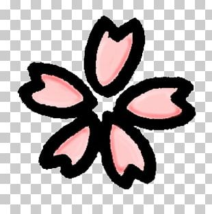 Cherry Blossom Butterfly PNG