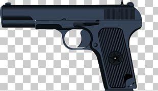 Gun Pistol Firearm PNG
