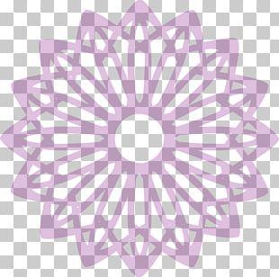 Islamic Geometric Patterns Islamic Art Symbols Of Islam PNG
