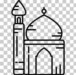 Quran Mosque Computer Icons PNG