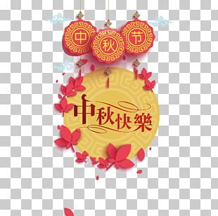 Alor Setar Mid-Autumn Festival Traditional Chinese Holidays Chinese New Year PNG