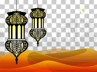 Quran Islam Mosque Wall Decal PNG