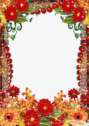 Border Frame Design PNG