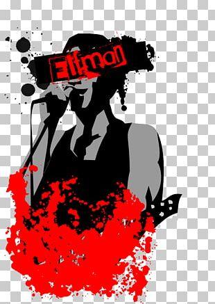 Visual Arts Illustration Silhouette Desktop PNG