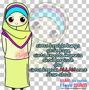 Allah Love Happiness Jahannam PNG