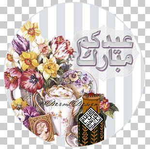 Eid Al-Fitr Holiday Eidi Eid Mubarak PNG