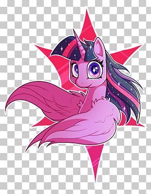 Horse Legendary Creature Cartoon Pink M PNG