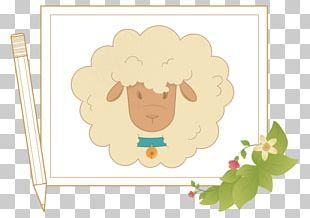Floral Design Illustration Product PNG