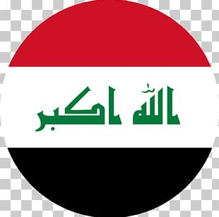 Flag Of Iraq Kingdom Of Iraq National Flag PNG
