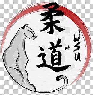 Judo Martial Arts Combat Sport Jujutsu Self-defense PNG