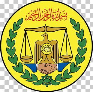 British Somaliland Italian Somaliland State Of Somaliland National Emblem Of Somaliland PNG