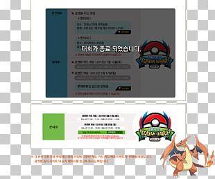 Pokemon Go: Coloring Book Series (Vol.3): Coloring Book Brand Logo PNG