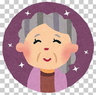 Old Age Caregiver Nursing Home Dementia Welfare PNG