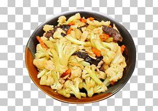 Pilaf American Chinese Cuisine Cauliflower Vegetarian Cuisine PNG