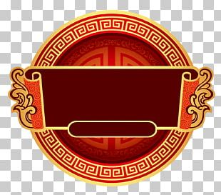 Chinoiserie Circle PNG