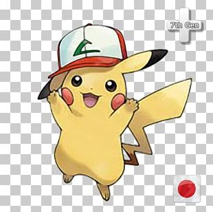 Pikachu Ash Ketchum Pokémon Sun And Moon The Pokémon Company PNG
