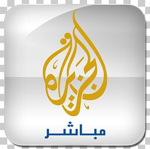 Al Jazeera Mubasher Television Channel Al Jazeera English PNG