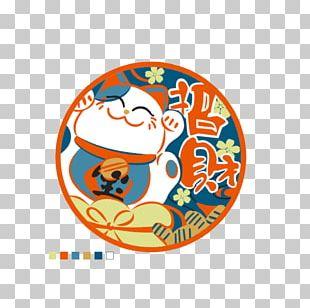 Cat Maneki-neko PNG