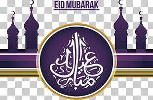 Eid Mubarak Eid Al-Fitr Eid Al-Adha Quran Islam PNG