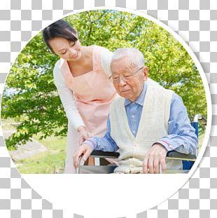 Caregiver Health Care Home Care Service Nursing Home Assisted Living PNG
