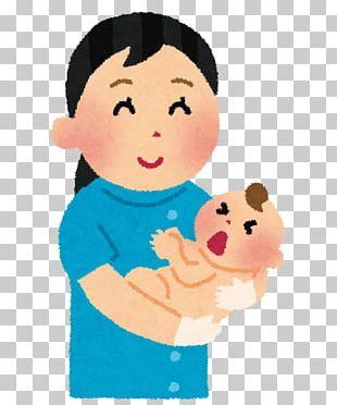 Midwife Nursing Care پرستاری در ژاپن Hospital Public Health Nursing PNG