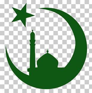 Quran Symbols Of Islam Religious Symbol PNG