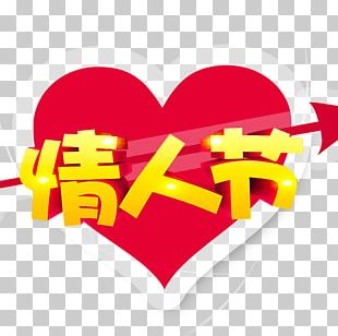 Valentines Day Arrow PNG
