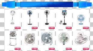 Great Fan Promotional Display Effect Element Section PNG