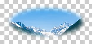 The Mountain Landscape DenizBank PNG