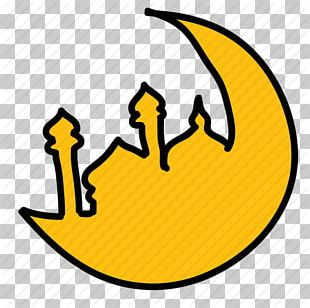 Ramadan Islam Computer Icons Mosque PNG