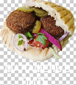 Falafel Kebab Veggie Burger Shawarma Fast Food PNG