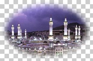 Great Mosque Of Mecca Kaaba Al-Masjid An-Nabawi Quba Mosque PNG