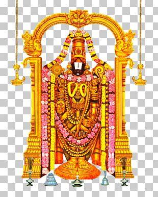 Tirumala Venkateswara Temple Krishna Rama Ganesha PNG