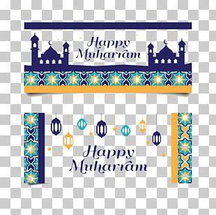 Eid Mubarak Eid Al-Fitr Portable Network Graphics Eid Al-Adha PNG