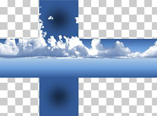 Skybox Texture Mapping Cube Mapping PNG