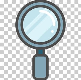 Magnifying Glass Scalable Graphics Icon PNG