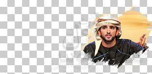 Hamdan Bin Mohammed Al Maktoum Crown Prince Of Dubai Sheikh PNG