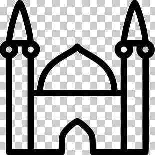 Computer Icons Islam PNG