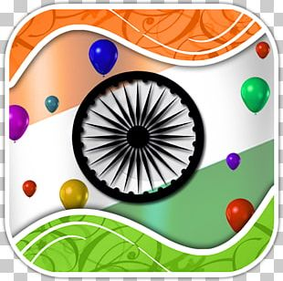India GIF Video Desktop PNG