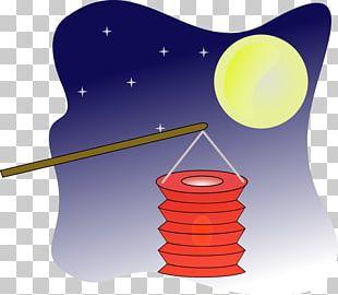 Mooncake Mid-Autumn Festival Lantern Festival Paper Lantern PNG
