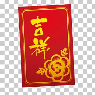 Chinese New Year Greeting Card New Year Card Postcard PNG