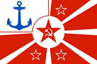Russian Soviet Federative Socialist Republic Republics Of The Soviet Union Vexillology Flag Of The Soviet Union PNG