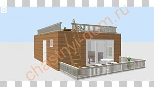 House Architectural Engineering Panorama Project Roof PNG