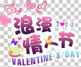 Valentines Day Romance PNG