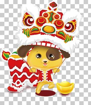 Chinese New Year Dog New Years Eve New Years Day PNG